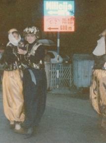 Pust 1991
