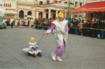 Pust 1999