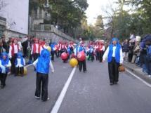 Pust 2006